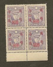China Sc #721 Surcharged $30 on 4c Pale Violet MH 1946 Block of 4 With Selvage
