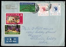 1970S Hong Kong Commercial Cover 5 Stamps To United States