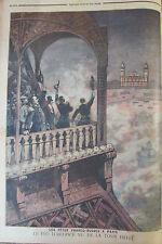 FEU D ARTIFICE VU DE LA TOUR EIFFEL FETE FRANCO RUSSE GRAVURE PETIT JOURNAL 1893