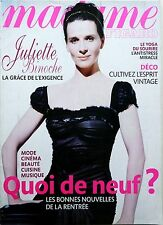 French fashion mag 2006: JULIETTE BINOCHE_ARIEL WIZMAN_Charlotte GAINSBOURG