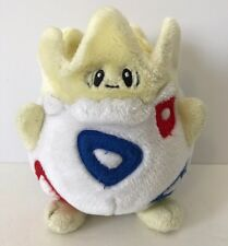 1998 Nintendo Game Freak Pokemon Togepi Electronic Plush Toy