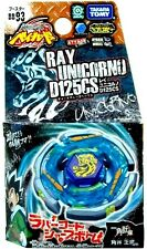 TAKARA TOMY JAPAN BEYBLADE METAL FUSION BB-93 Ray Striker Unicorno D125CS