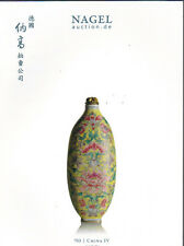 NAGEL CHINESE PORCELAIN SNUFF BOTTLE GLASS PAINTINGS FURNITURE TEXTILE BOOKS Cat