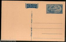 India 1969 75p Airmail Postal Stationery Post Card Aeroplane Jain-AP9 Mint #5108