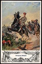 WWI GERMANY PRUSSIA CROWN PRINCE WILHELM ON HORSEBACK BATTLE FIELD CAVALRY PPC