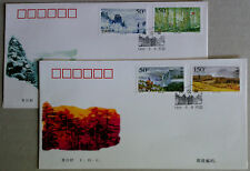 China 1998-13 Shennongjia Mountain & Forest 4v Stamps FDC (set of 2 covers)