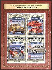 SIERRA LEONE  2016 70th ANN OF GAZ-M2 POBEDA RUSIAN  CAR  SHEET MINT NH