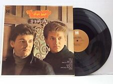 "THE EVERLY BROTHERS ""Featuring Wake Up Little Susie"" LP 1969 Harmony ‎HS 11304"