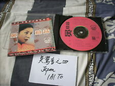 a941981 Woo Ing Ing 吳鶯音 EMI pathe Japan 1A1 TO Best CD Volume 4 The Legendary Chinese Hits 9