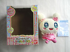 Tamagotchi Lovelin Talking Plush Doll 2009 Bandai Japan Used