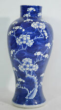 A 19th Century blue and white porcelain prunus vase Kangxi mark