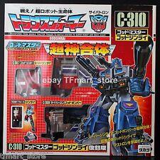 Transformers Powermaster CONVOY GODGINRAI C-310 Optimus Prime Takara MISB