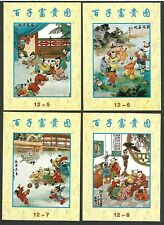 People of Ancient China Paintings set of 12 undenominated Souvenir sheets MNH