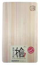 Hinoki Wood cutting board S Manaita New Japan