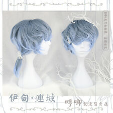 Japan Harajuku Vintage Gothic Lolita Blue+Gray Gradient Men otaku Cosplay Wig #Q