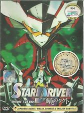 STAR DRIVER - COMPLETE TV SERIES DVD BOX SET (1-25 EPS-END) | BUY 1 FREE 1