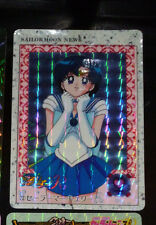 SAILORMOON R CARD CARDDASS PRISM CARTE 72 ULTRA RARE MADE IN JAPAN 1993 NM