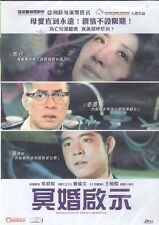 Revelation of Ghost Marriage DVD Sandra Ng Jim Chim Mark Lee NEW R3 Eng Sub