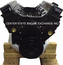 Reman 5.7L, 350,V8 Pre-Vortec GM Marine Engine. Replaces Mercruiser years 87-95