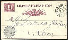 ITALY HIGGINS & GAGE #3a POSTAL CARD FIRENZE TO LECCO 1878