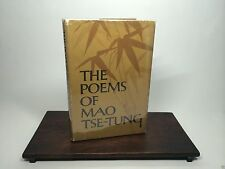 POEMS OF MAO TSE-TUNG ZEDONG Revolutionary Chinese Red Book Leftist Book Cover