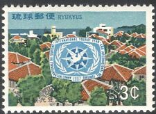 Ryukyus 1967 Tourism Year/Houses/Buildings/Holidays/View 1v (n42851)