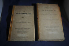 1906 *FIRST/RARE* The Russo-Japanese War by British General Staff