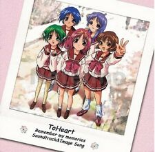 TV Animation To Heart Remember my memories Soundtrack Image OST CD Music