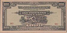 Malaya $1000 ND. 1945 M10 WW II issue Uncirculated Banknote , Scarce