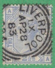 GB #82 plate 22 used 2.5d Liverpool CDS cancel 1880 cv $40