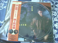 a941981 Alan Tam 譚詠麟  牆上的肖像 12-inch Picture Disc Vinyl LP Sealed Limited Edition Number 999 Made in Europe