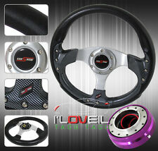 "320MM 6 BOLT HOLE STEERING WHEEL + 1.5"" SLIM DETACHABLE QUICK RELEASE PURPLE JDM"
