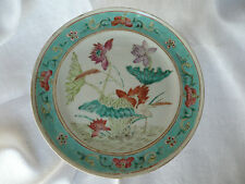 ASSIETTE PORCELAINE DE CANTON CHINE 19 EME SIECLE EXCELLENT ETAT