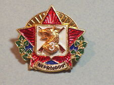 Czechoslovakia Czech Border Guard Military Army Uniform Pin Cap Badge Ushanka