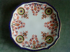 """ROYAL CROWN DERBY 'LANTERN' PATTERN PLATE 9"""" WITH HEAVY GOLD GILDING"""