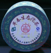 *Pu-erh Tea* Liming 2010 Early Spring Eco Raw Puer Tuocha-100g