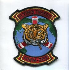 HMM-262 FLYING TIGERS USMC MARINE CORPS BOEING CH-46 Helicopter Squadron Patch