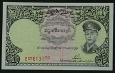Myanmar Burma 1 Kyat Paper Money 1958