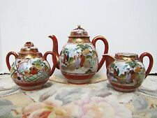 Antique Japanese Porcelain Coffee or Tea Set.