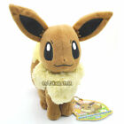 "New 7.5"" Eevee Pokemon Cute Rare Soft Plush Toy Doll/PC2071"