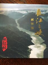 Nice PRC China Stamp Booklet: The Three Gorges of the Changjiang River, 1994