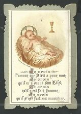 image pieuse antigua del Niño Jesus  holy card santino estampa