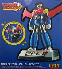New Bandai Chogokin Mazinger Z Hello Kitty Color