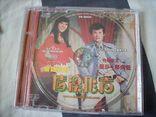 a941981 HK Man Chi Records CD Lisa Wong 麗莎 郭炳堅 情淚心聲 Guo Ping Jian ifpi6313