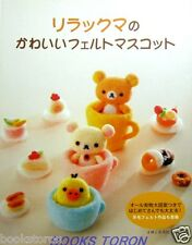 Rilakkuma's Pretty Felt Mascots /Japanese Handmade Craft Pattern Book
