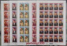 China Hong Kong 2005 Full S/S Hong Kong Pop Singers stamps