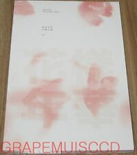 BANGTAN BOYS BTS In the Mood for Love pt.1 3RD MINI ALBUM PINK ver. CD PHOTOCARD