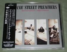 MANIC STREET PREACHERS Japan CD single MOTORCYCLE - others available MANICS obi