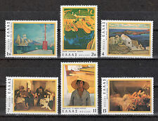 GREECE 1977 GREEK PAINTERS, SCULPTORS & ENGRAVERS ships-ports MNH