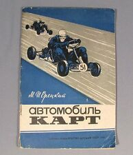 Book Karting Carting Sport Car Racing Soviet Russian Go Race Old Vintage